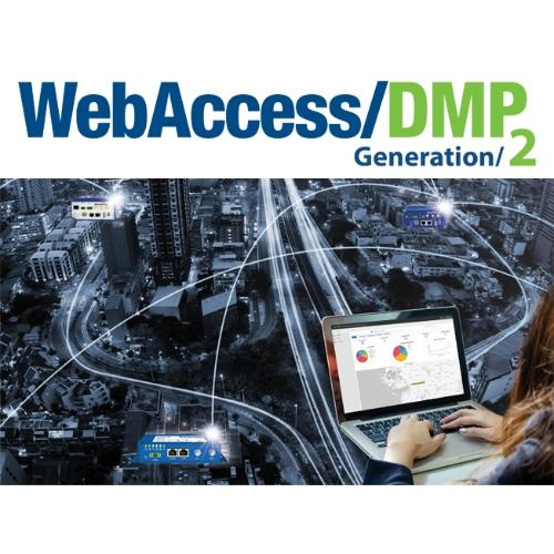 WebAccess/DMP
